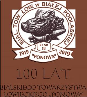 """Obchody 100-lecia BTŁ """"PONOWA"""""""